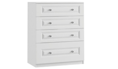 4 Drawer Midi Chest With Deep Drawer